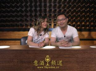Tg Wine: Rosèxpo, il Salone Internazionale di Lecce dei vini rosati