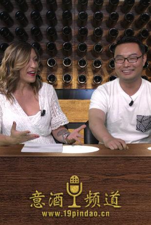 Tg Wine: Winechannel al Rosèxpo