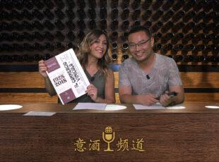 Tg Wine: intervista a Mister Pan, direttore del Qingtian Imported Commodity City