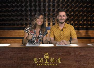 Tg Wine: anche quest'anno, il prossimo 22 settembre, a Los Angeles si brinderà con bollicine italiane alla Notte degli Oscar